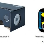 MilboxTouch