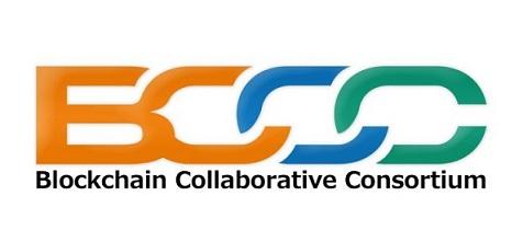 ブロックチェーン推進協会(BCCC)